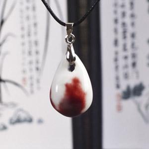 Zhao Dao<br />druppelvormige hanger</p>