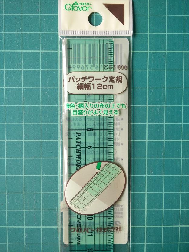 Clover 57-699 12 cm Liniaal