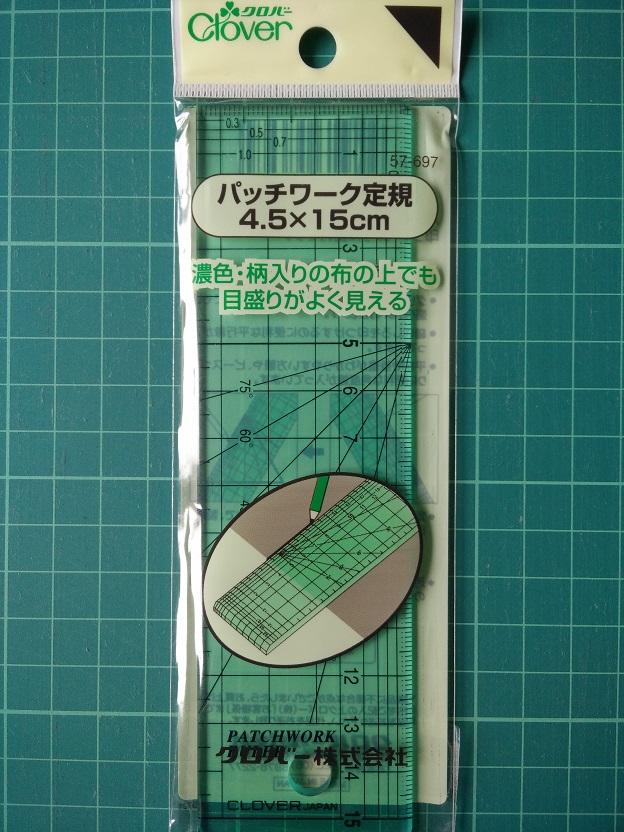 Clover 57-697 4.5 x 15 cm Liniaal
