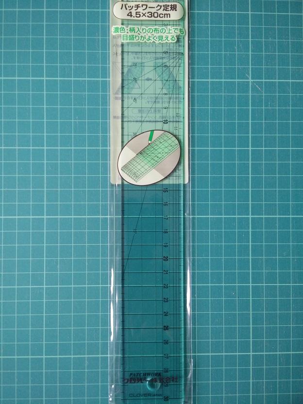 Clover 57-698 4.5 x 30 cm Liniaal