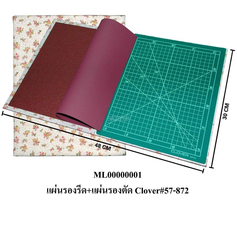 Clover 57-872 Patchwork Werkmat