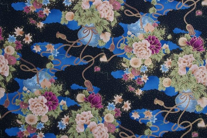 Kona Bay Hoshi Coll. N372 Blue