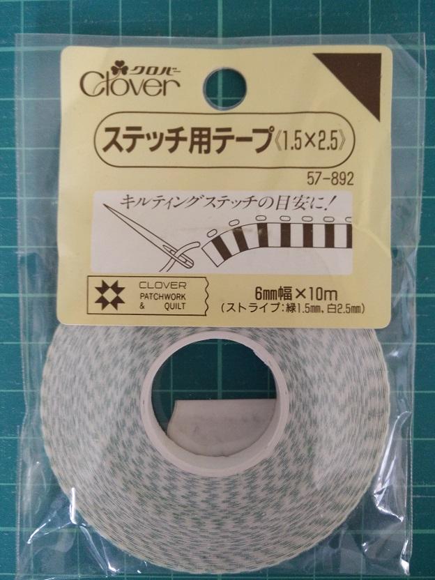 Clover 57-892 Stitch Tape