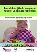 Brochure Snel duidelijkheid en goede hulp bij voedingsproblemen (2015)