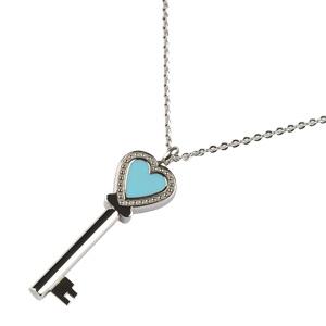 Ashanger Heart Key