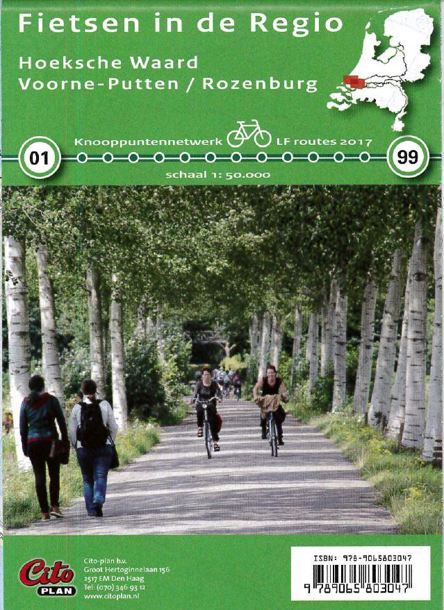 Fietsen in de Regio Hoeksche Waard-Voorne-Putten-Rozenburg